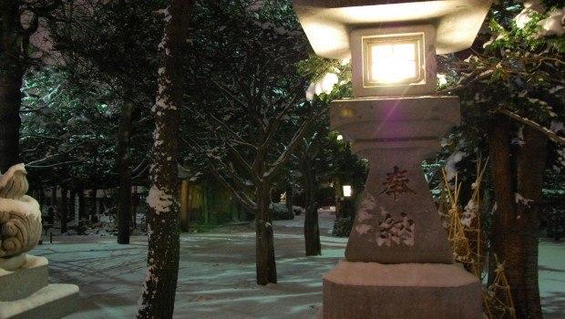 kotoni_shrine__1_