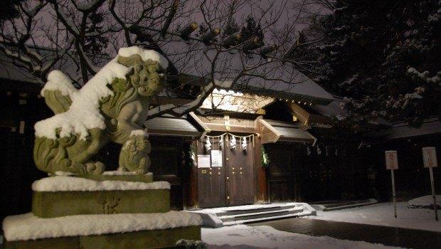 kotoni_shrine__3_