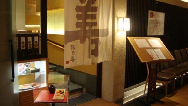 Taruzen Sushi Sapporo
