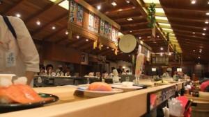 Nagoyakatei Kaiten-sushi (inside)