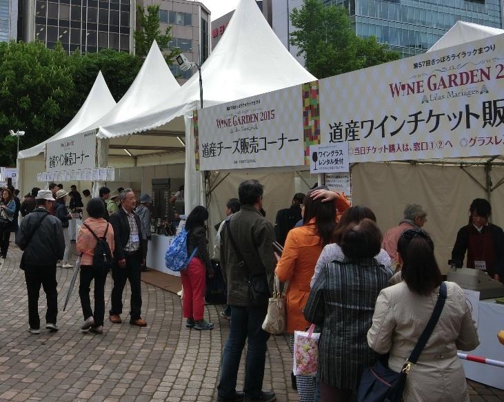 lilac festival sapporo