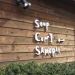 Sapporo soup curry Samurai