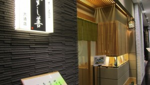 Sushizen Sapporo