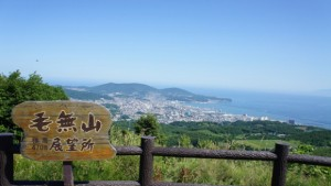 Kenashiyama during the day
