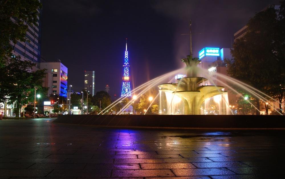 Sapporo's Odori Park